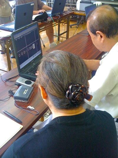 視覚障害者パソコン講習風景
