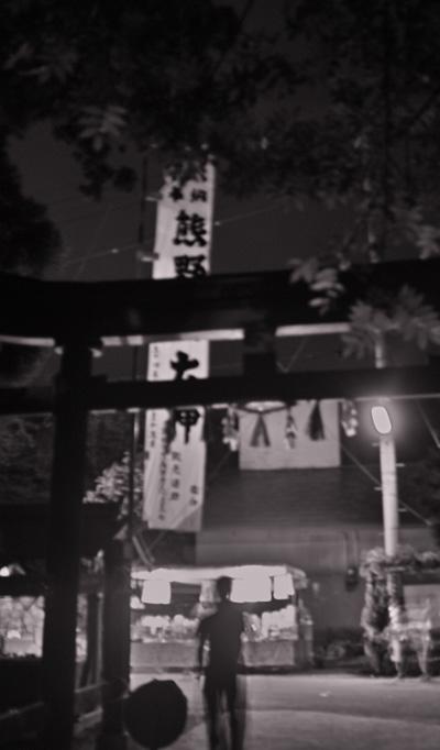 熊野宮を出るとき、なぜか寂しい