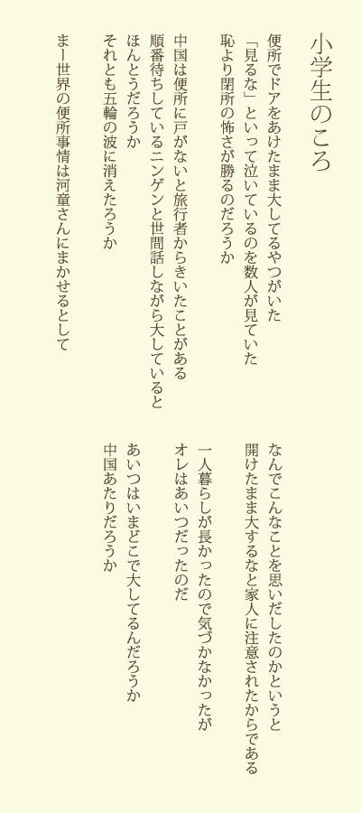 daisuruhito.png