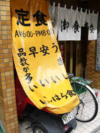 ishihara02.png
