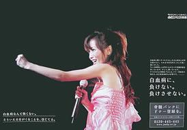 minako_poster.jpg