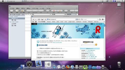 safari-mail.jpg