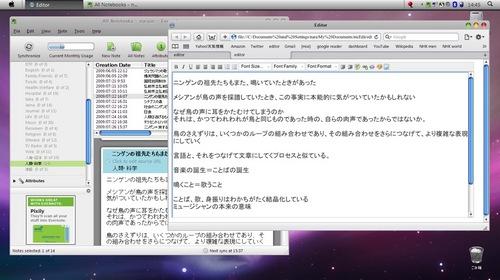 safari_editer.jpg